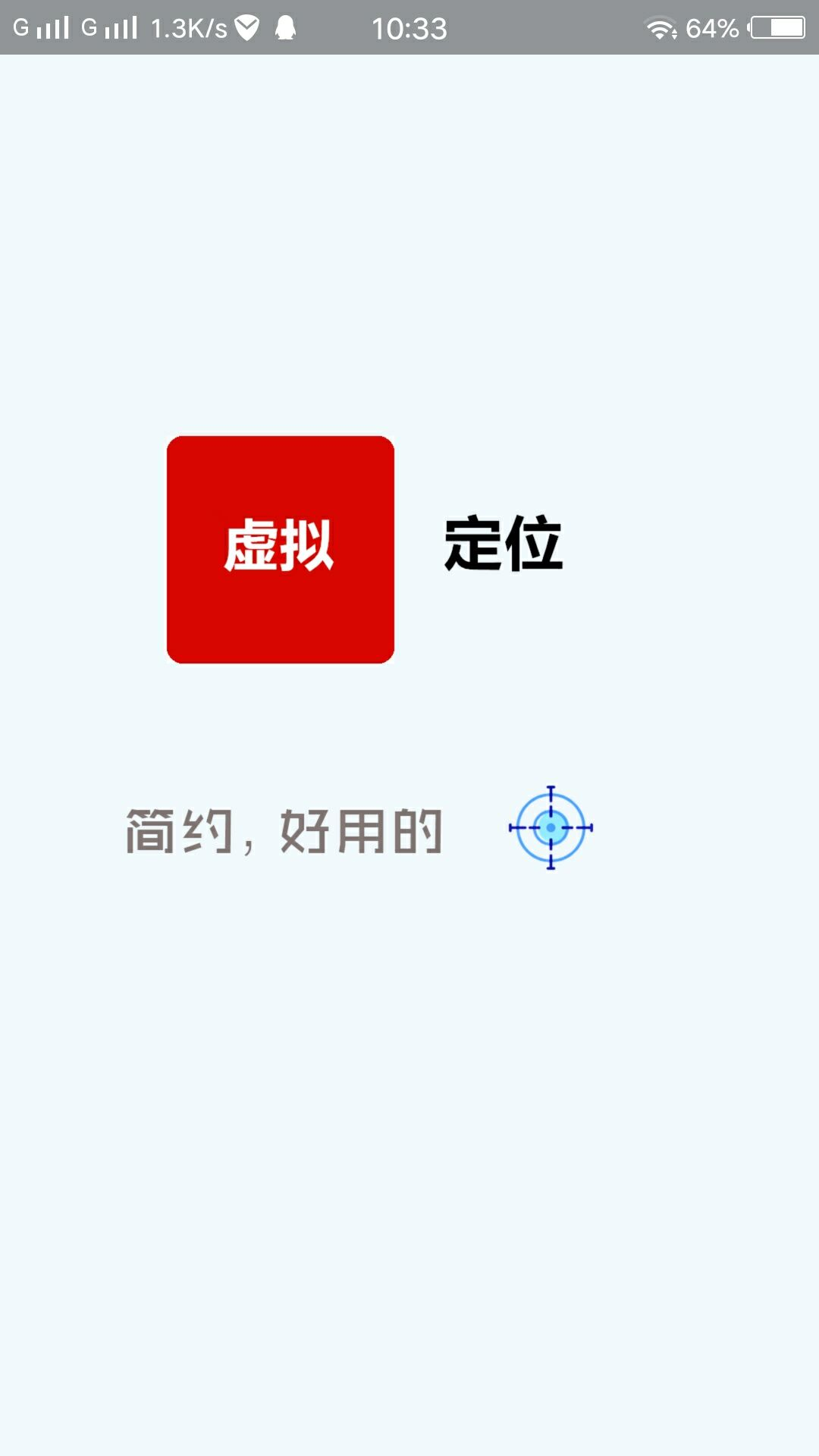 仙杰笔记 抖音/快手/陌陌/探探/手机app直播虚拟定位修改神器 微信位置 技术交流 111511df1cac8kk1wfmmzz